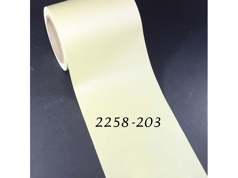 Materiale textile pentru Jaluzele verticale 2258-203